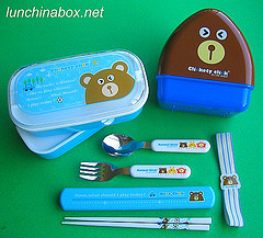 Clickety Click bento lunch gear in blue & brown