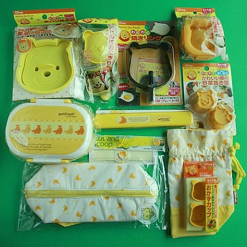 Bento prize for Menu for Hope 6 charity