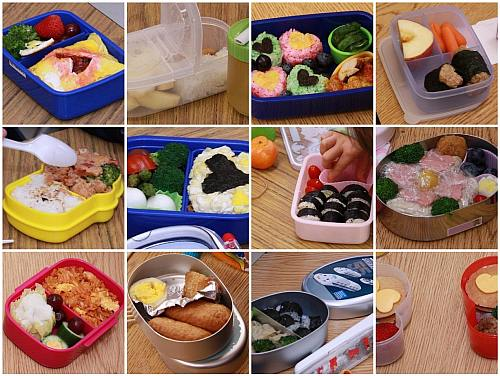 Real-life Valentine bentos at preschool