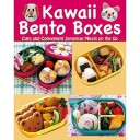 Book Review: Kawaii Bento Boxes